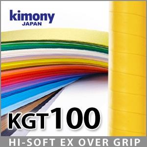 Kimony Hi – Soft Ex Over Grip KGT100 1 Grip Per Pack