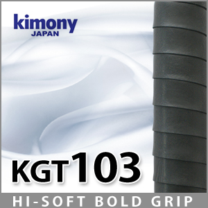 Kimony Hi – Soft Bold Grip 1 Per Pack