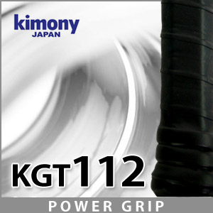 Kimony Hi – Soft Power Grip 1 Per Pack