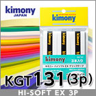 Kimony Hi – Soft Ex Over Grip KGT 131 3 Pack