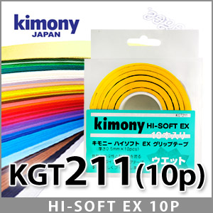Kimony Hi – Soft Ex Over Grip KGT211 10 Pack